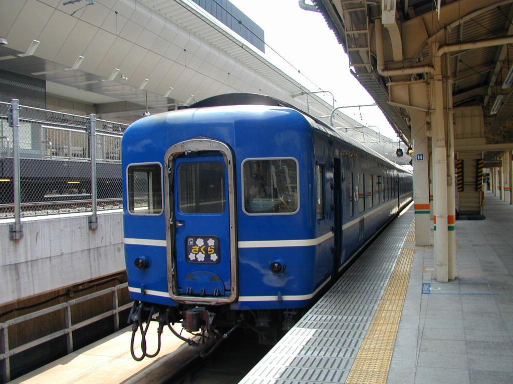 寝台特急さくら号(JPG-160k)
