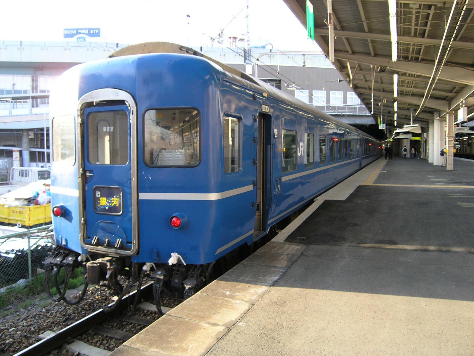 新大阪駅に到着し大阪駅を目指す寝台急行銀河号(JPG-218k)
