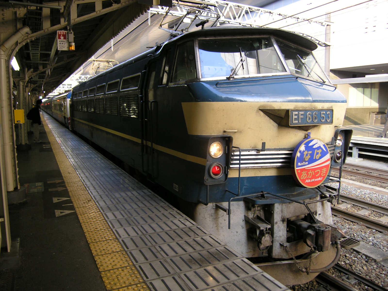 寝台特急なは・あかつき号が京都に到着(JPG-238k)