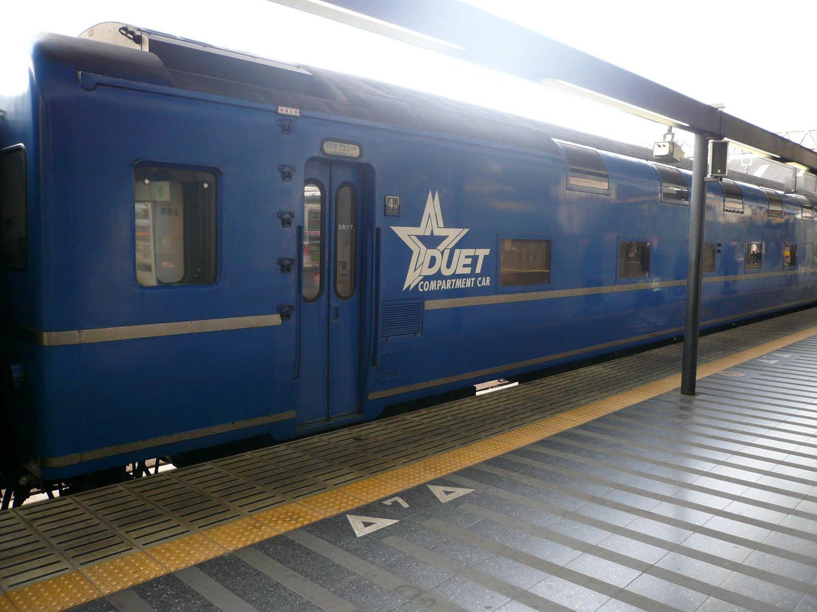 寝台特急なは号のB寝台個室デュエット車両オハネフ25−2000番台(JPG-178k)