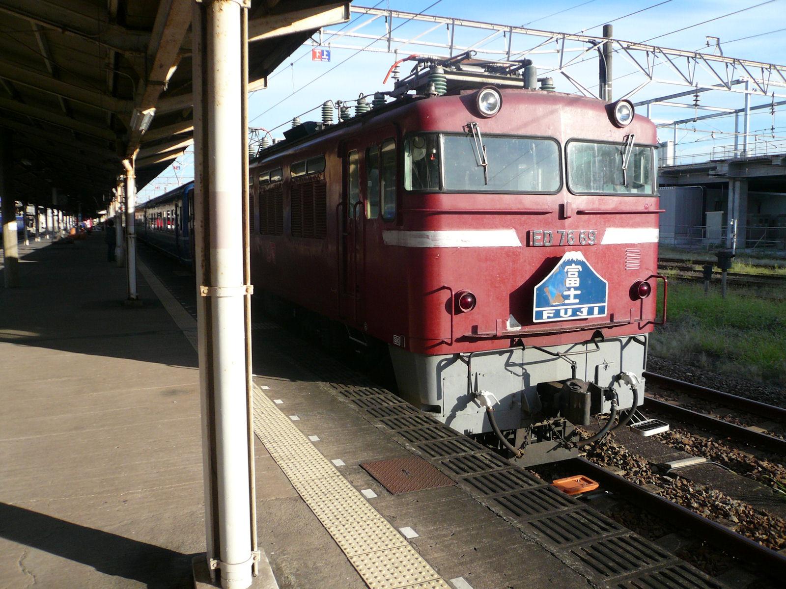 寝台特急富士号機関車(JPG-424k)