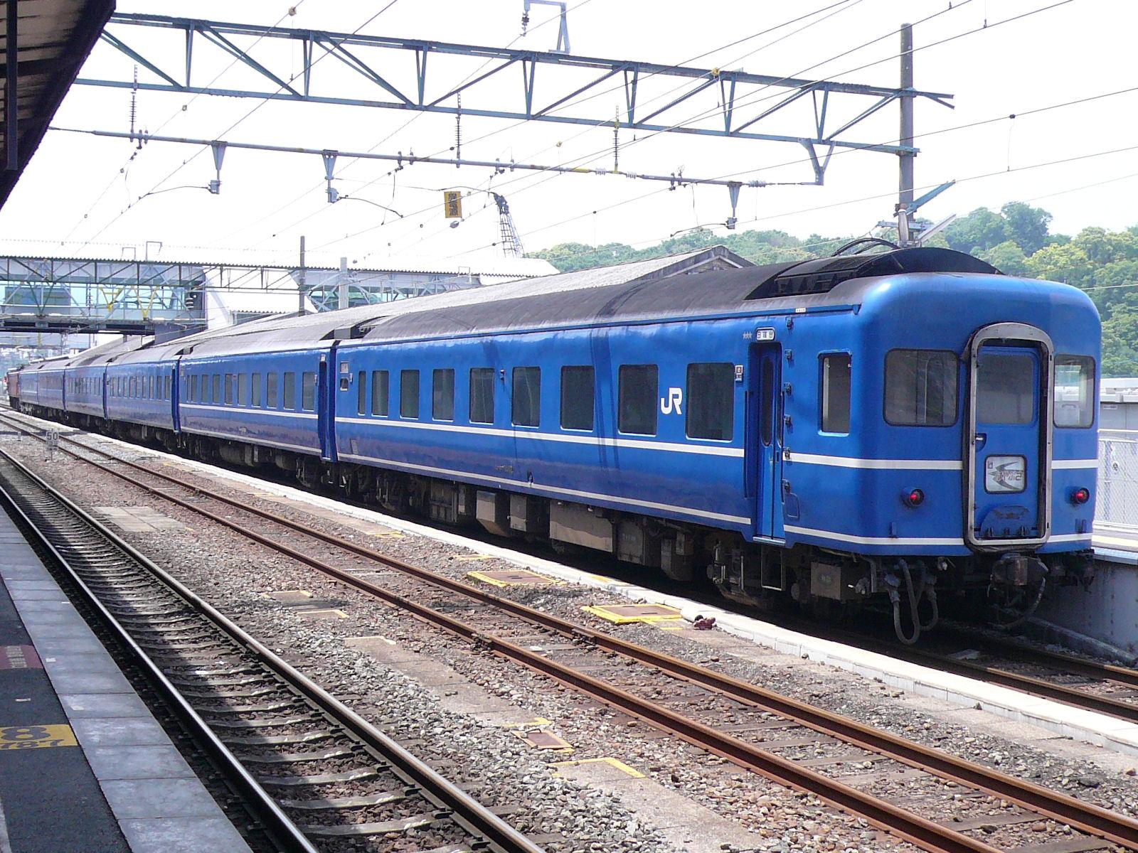 寝台特急はやぶさ号客車(JPG-519k)