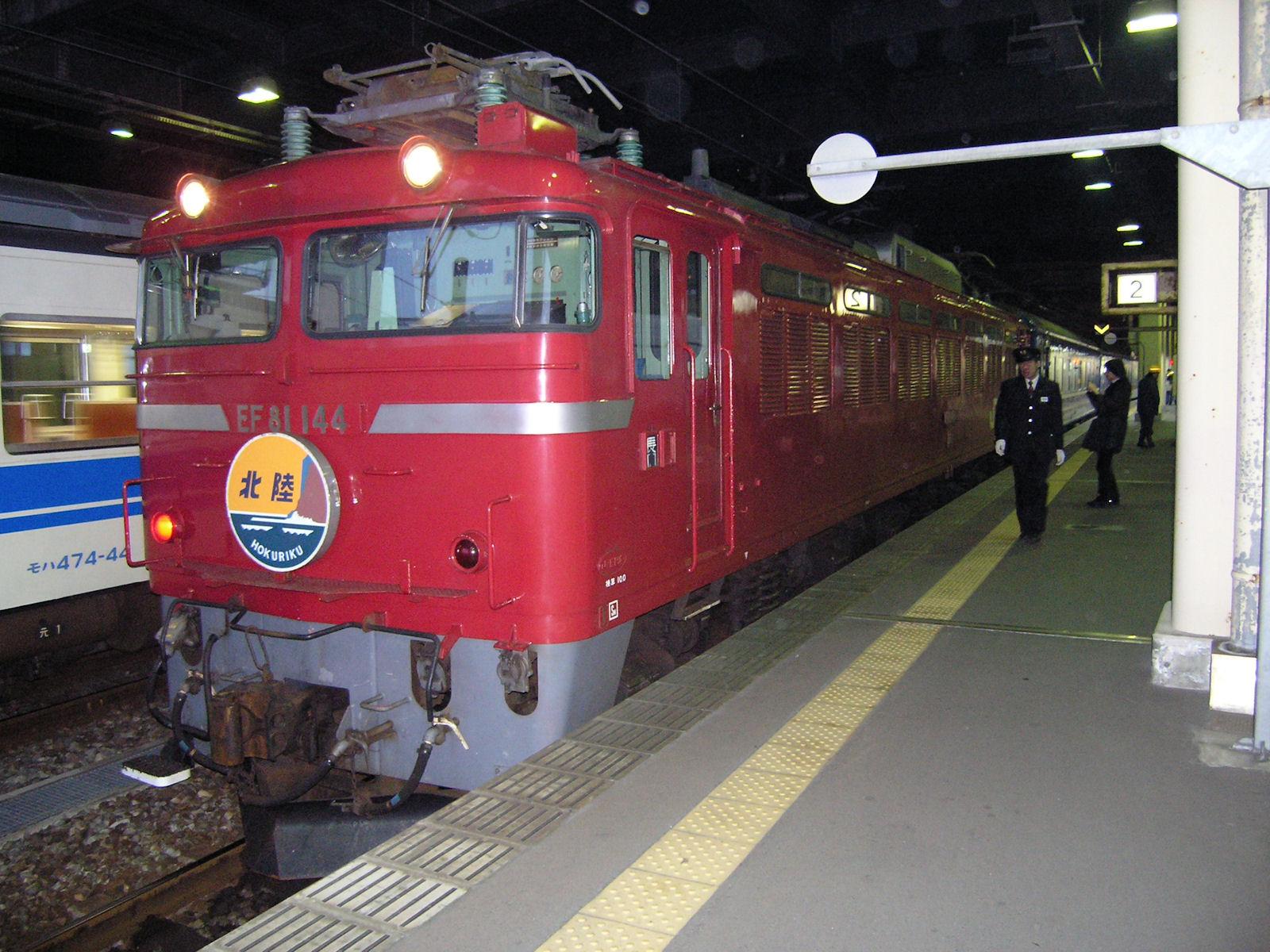寝台特急北陸号EF81型電気機関車(JPG-399k)