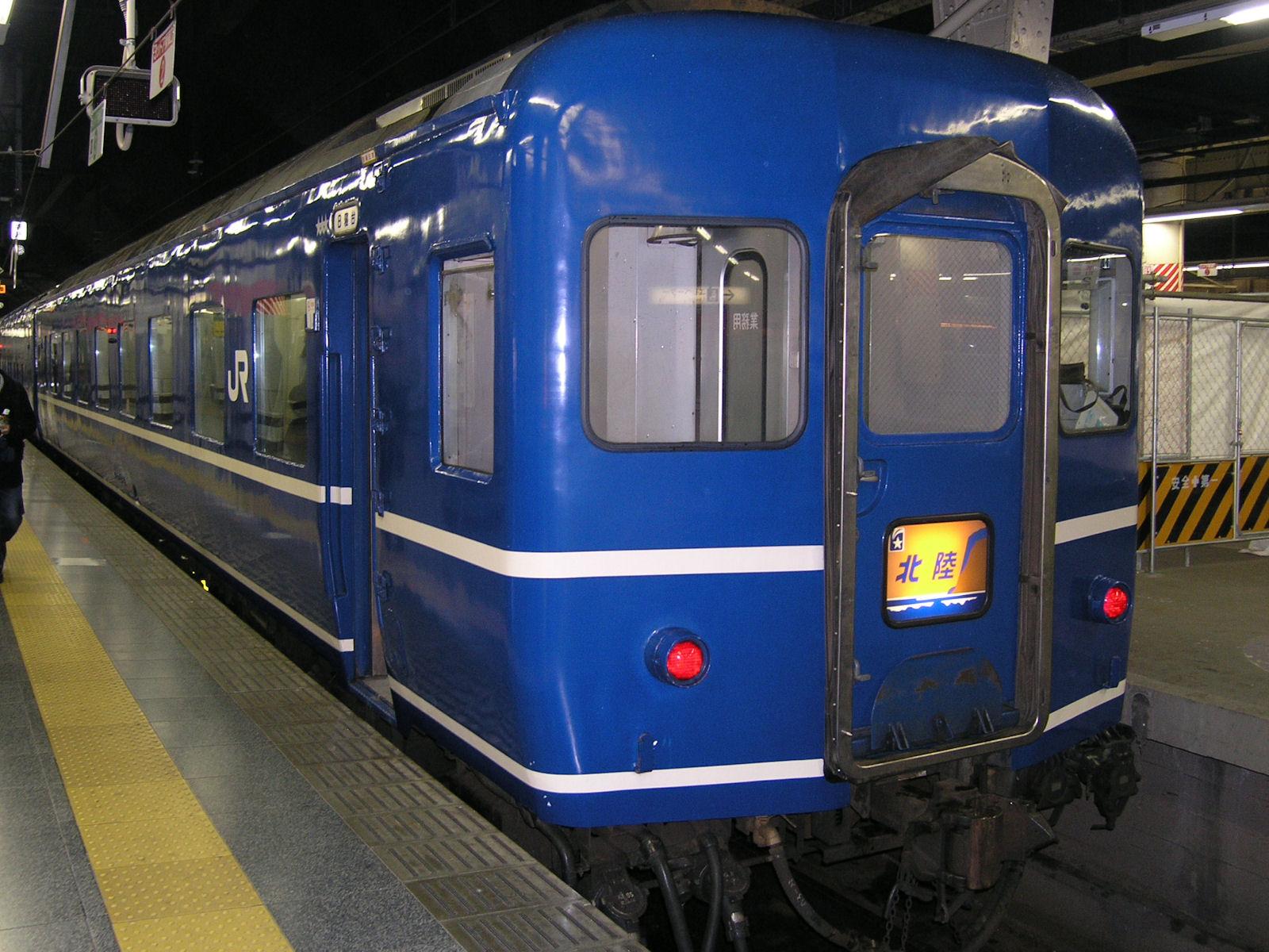 寝台特急北陸号14系客車(JPG-373k)