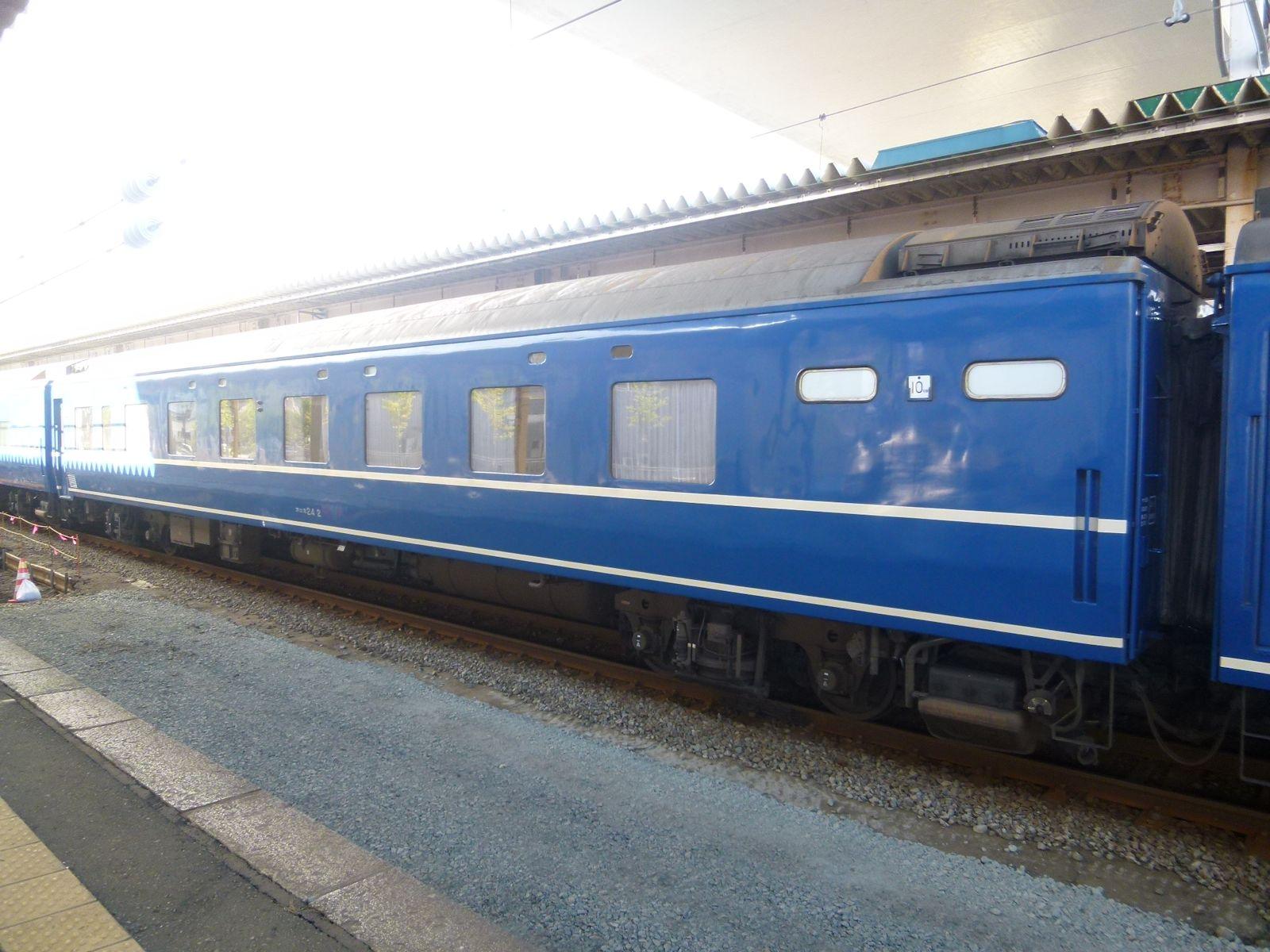 寝台特急日本海号のA寝台車両(JPG-251k)