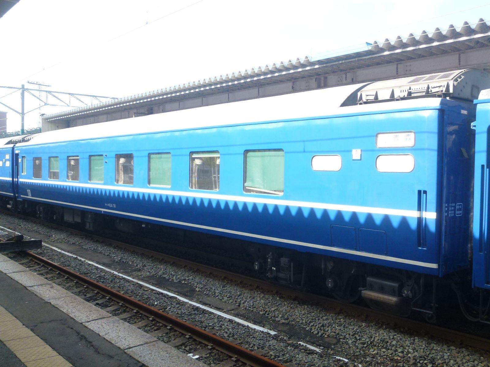 寝台特急日本海号のB寝台車両(JPG-247k)
