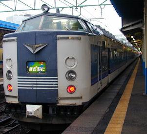 ほどちゃんの島 急行きたぐに大阪 新潟間2012年3月16日まで毎日運転